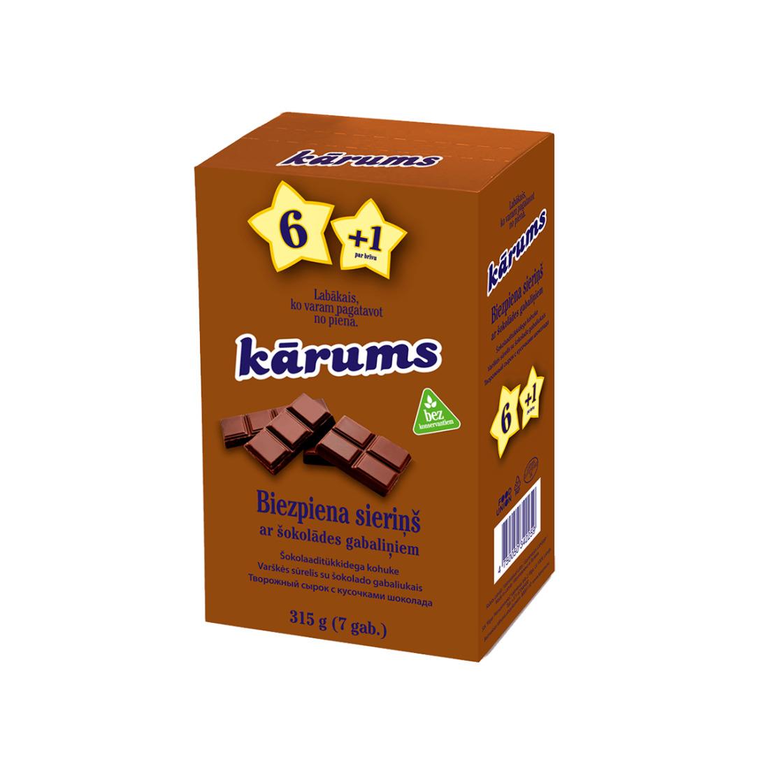 Biezpiena sieriņš Kārums šokolādes